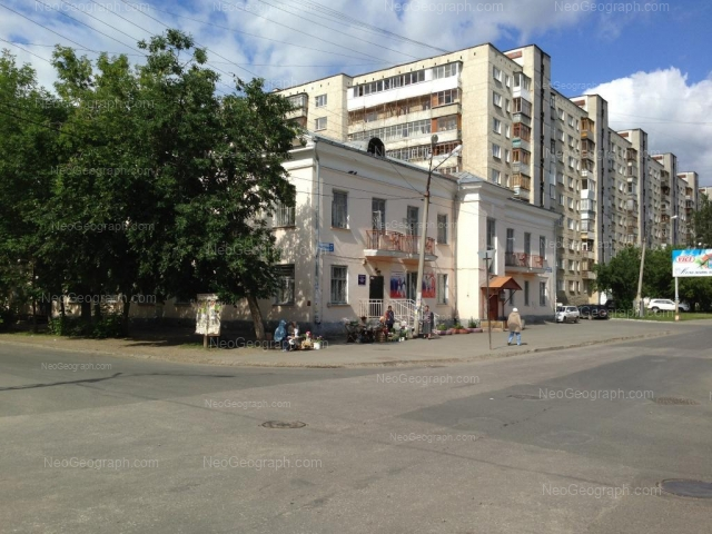 Адрес(а) на фотографии: улица Уральских Рабочих, 37, 41, Екатеринбург