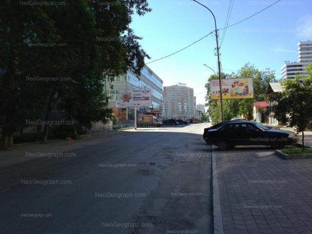 Адрес(а) на фотографии: улица Шейнкмана, 44, 57, Екатеринбург