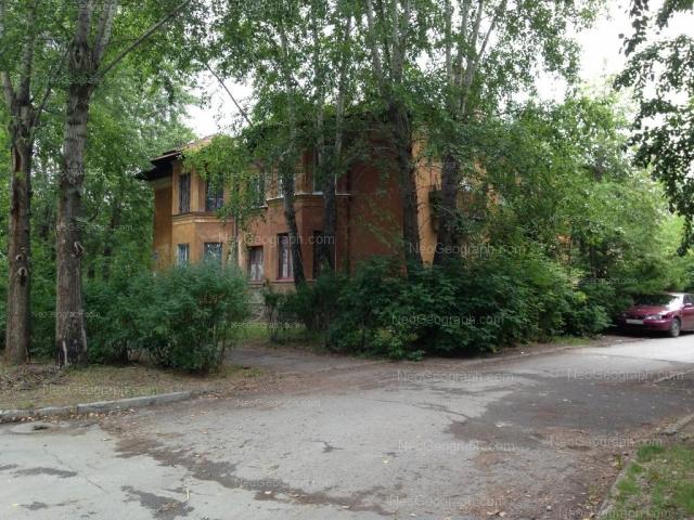 Address(es) on photo: Voikova street, 82, Yekaterinburg