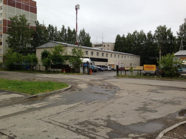 Address(es) on photo: Vosstaniya street, 114а, Yekaterinburg