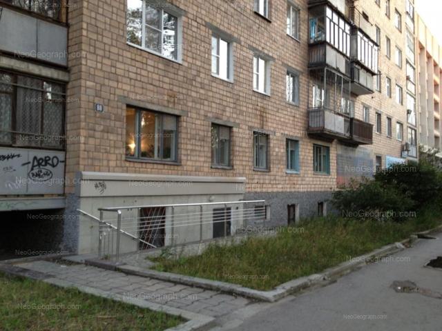 Адрес(а) на фотографии: улица Челюскинцев, 88, Екатеринбург
