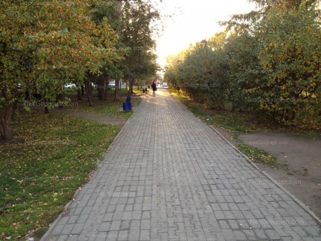 Address(es) on photo: Krauliya street, 73, 76, 81, Yekaterinburg