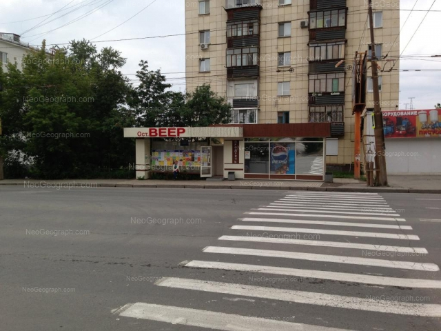 Address(es) on photo: Bakinskikh Komissarov street, 171, Yekaterinburg