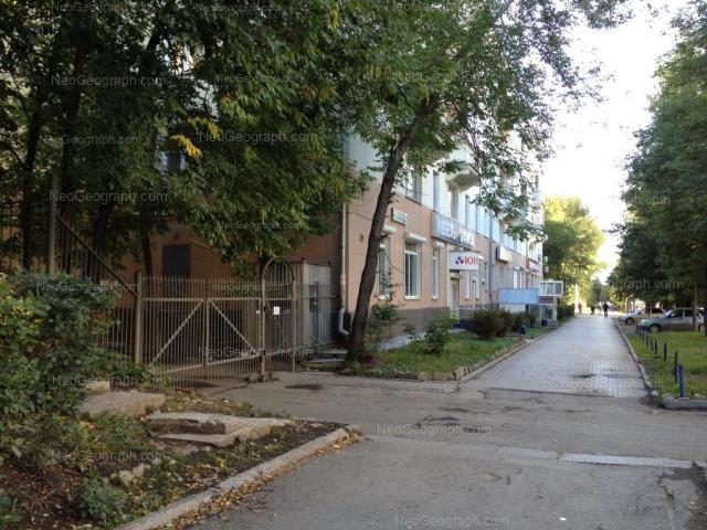 Address(es) on photo: Gagarina street, 27, Yekaterinburg