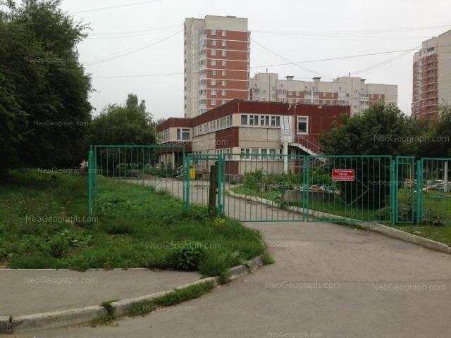 Фото: детский сад 317, улица Парниковая, 20, Екатеринбург