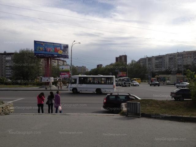 Address(es) on photo: Siromolotova street, 7, Yekaterinburg