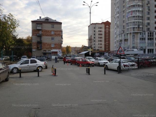 Адрес(а) на фотографии: Заводская улица, 14, Екатеринбург