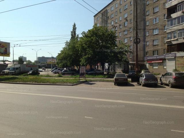 Адрес(а) на фотографии: улица Сулимова, 23, Екатеринбург