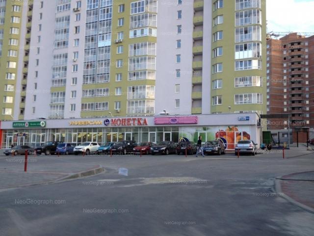 Адрес(а) на фотографии: улица Сурикова, 53а, Екатеринбург