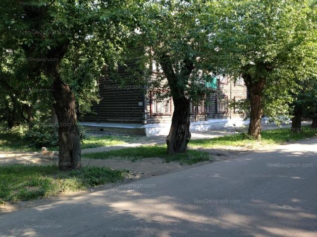 Адрес(а) на фотографии: Авангардная улица, 5, Екатеринбург