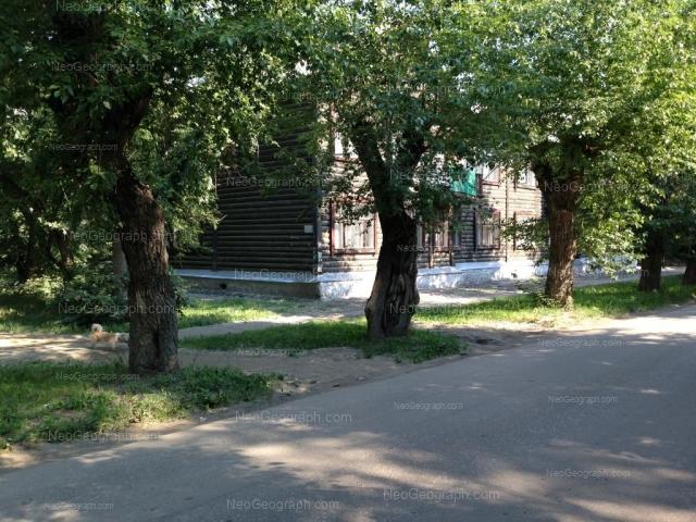 Address(es) on photo: Avangardnaya street, 5, Yekaterinburg