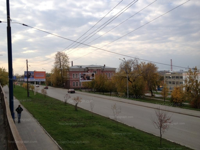 Address(es) on photo: Kirova street, 2, Yekaterinburg