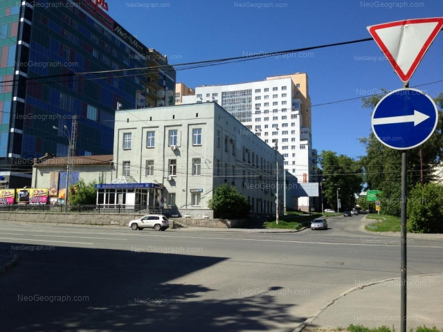 Адрес(а) на фотографии: Московская улица, 16, Екатеринбург