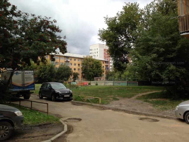 Адрес(а) на фотографии: Ферганская улица, 8, Екатеринбург