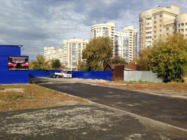 Address(es) on photo: Tatischeva street, 90, 96, 98, Yekaterinburg
