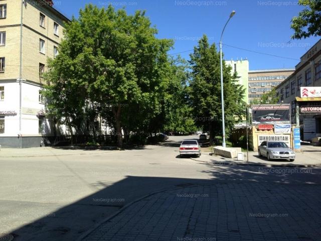 Адрес(а) на фотографии: проспект Ленина, 8, 8к, Екатеринбург