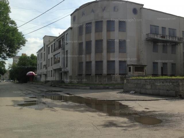 Адрес(а) на фотографии: улица Антона Валека, 7, Екатеринбург