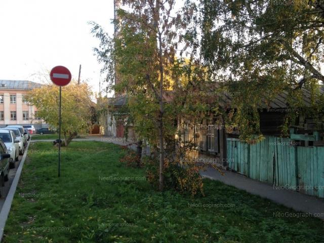 Address(es) on photo: Kuibisheva street, 42, Yekaterinburg