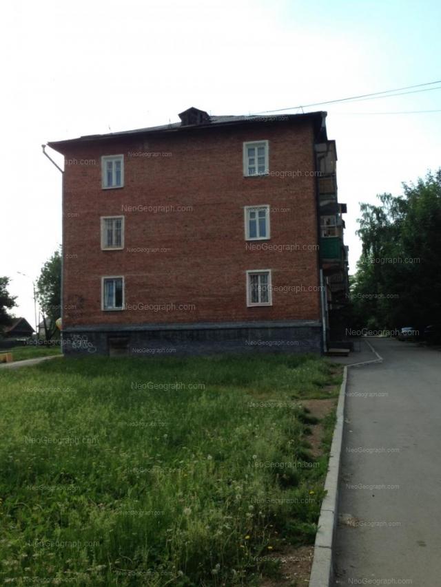 Адрес(а) на фотографии: Кировградская улица, 71, Екатеринбург