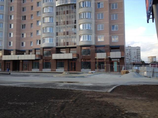Адрес(а) на фотографии: улица Юлиуса Фучика, 1, Екатеринбург