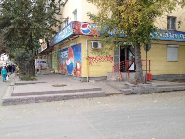 Адрес(а) на фотографии: улица Челюскинцев, 33, Екатеринбург