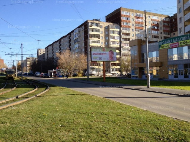 Адрес(а) на фотографии: улица Большакова, 22 к5, Екатеринбург