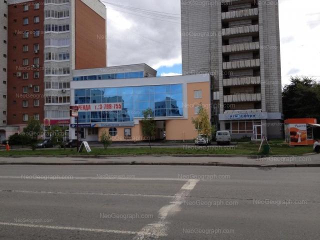 Адрес(а) на фотографии: улица Фурманова, 63, Екатеринбург