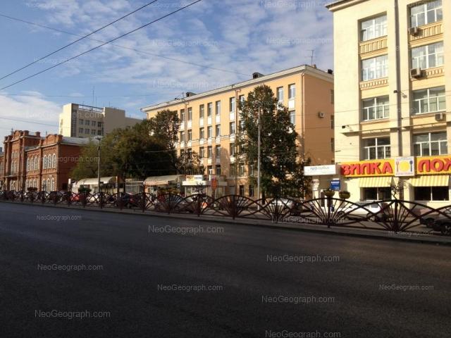 Адрес(а) на фотографии: улица Карла Либкнехта, 9, 9А, 13, Екатеринбург