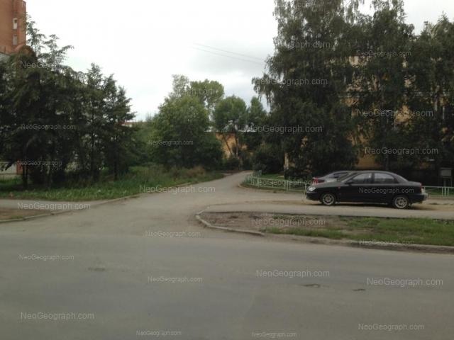 Address(es) on photo: Agronomicheskaya street, 6, Yekaterinburg
