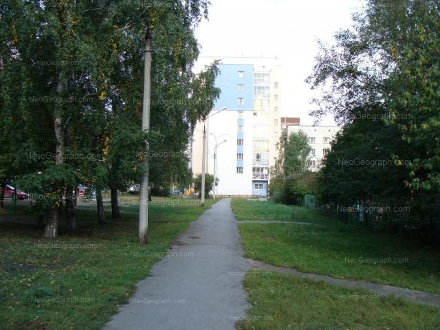 Address(es) on photo: Amundsena street, 51, 51А, Yekaterinburg