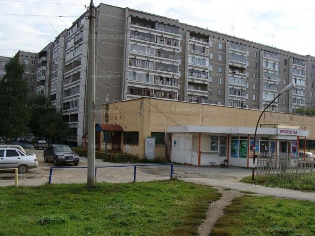 Адрес(а) на фотографии: улица Академика Постовского, 12А, Екатеринбург