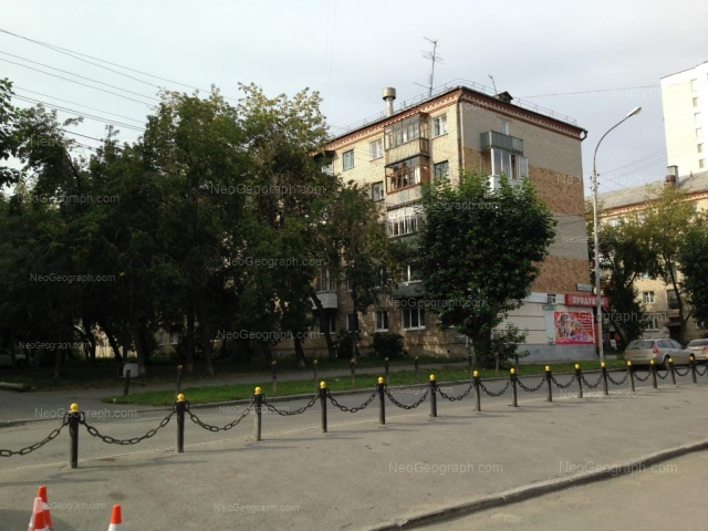 Address(es) on photo: Frolova street, 3, Yekaterinburg