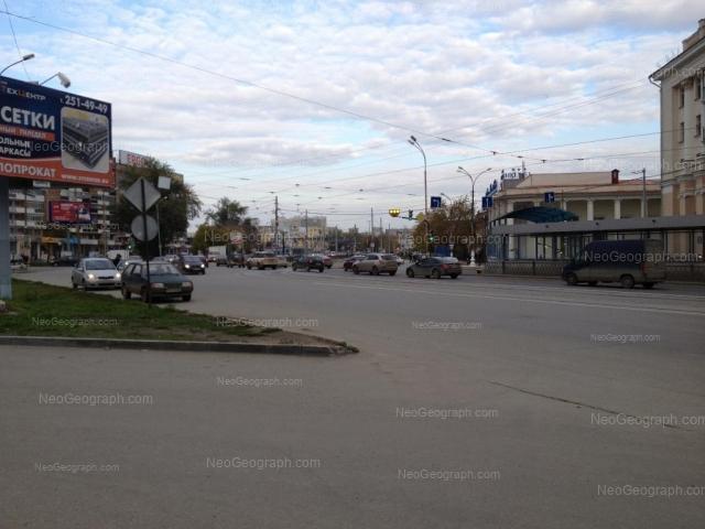 Address(es) on photo: Cheluskintsev street, 29, 102, Yekaterinburg