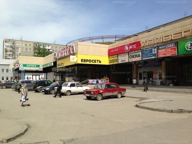 Адрес(а) на фотографии: улица Пехотинцев, 7а, Екатеринбург