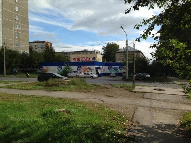 Адрес(а) на фотографии: Военная улица, 8А, 10, Екатеринбург