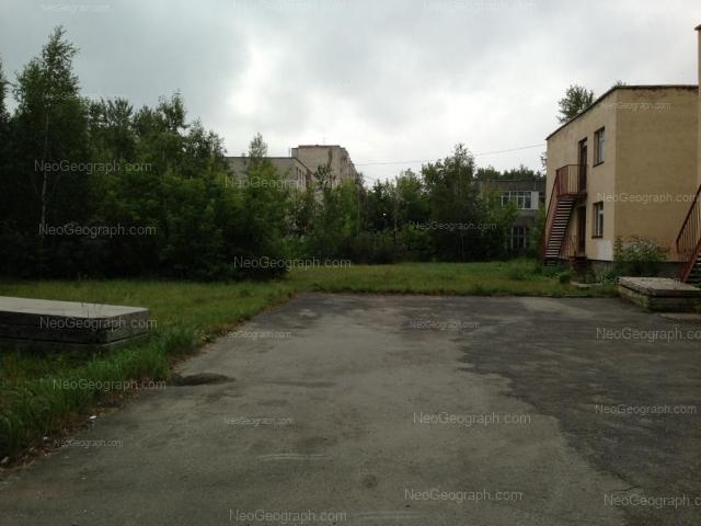 Address(es) on photo: Kashirskaya street, 73, Yekaterinburg