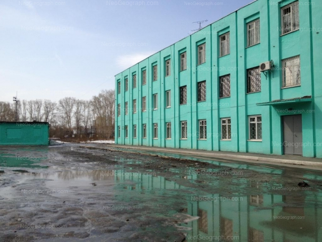 Адрес(а) на фотографии: улица Стачек, 3, Екатеринбург