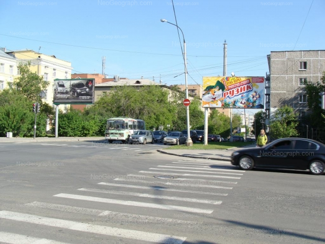 Адрес(а) на фотографии: улица Чапаева, 16, 17, Екатеринбург