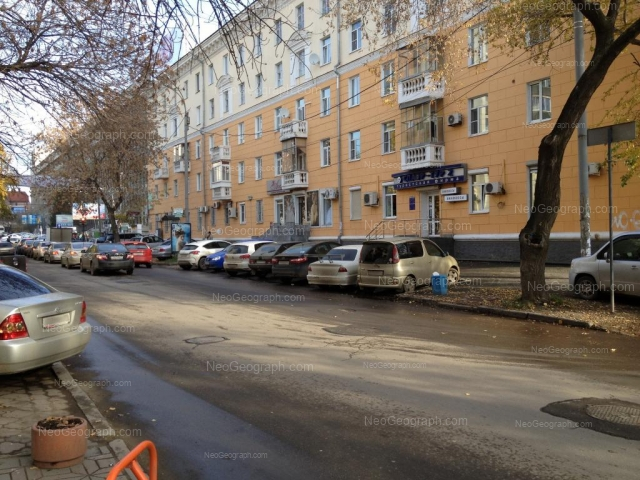 Адрес(а) на фотографии: улица Малышева, 90, Екатеринбург