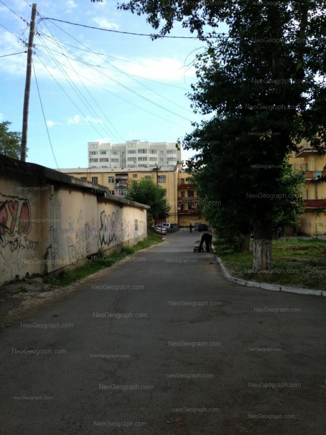 Адрес(а) на фотографии: Кировградская улица, 3, 28, Екатеринбург