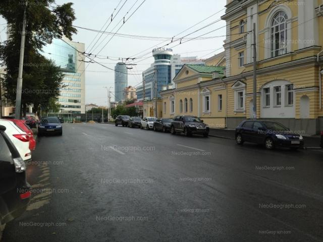 Адрес(а) на фотографии: улица Розы Люксембург, 57б, Екатеринбург