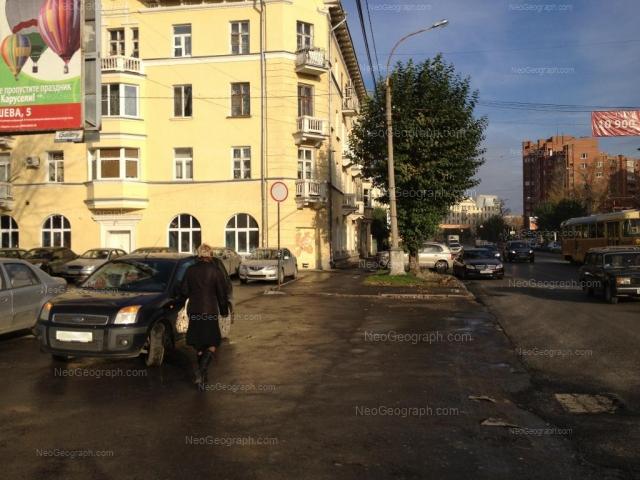 Адрес(а) на фотографии: Московская улица, 8, Екатеринбург