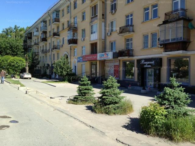 На фото видно здание с адресом улица Малышева, 1, Екатеринбург - детский сад 28, Теремок (филиал на Малышева)
