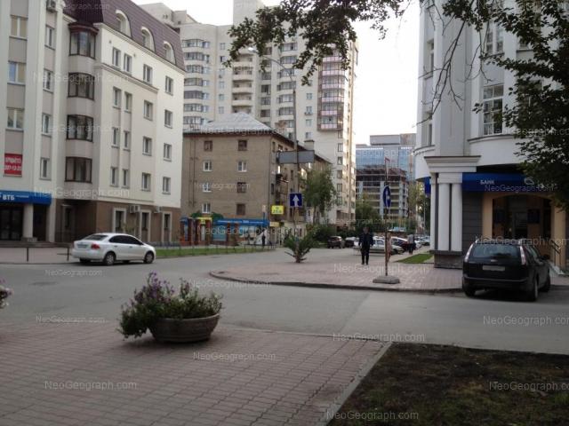 Адрес(а) на фотографии: улица Белинского, 30, 35, Екатеринбург