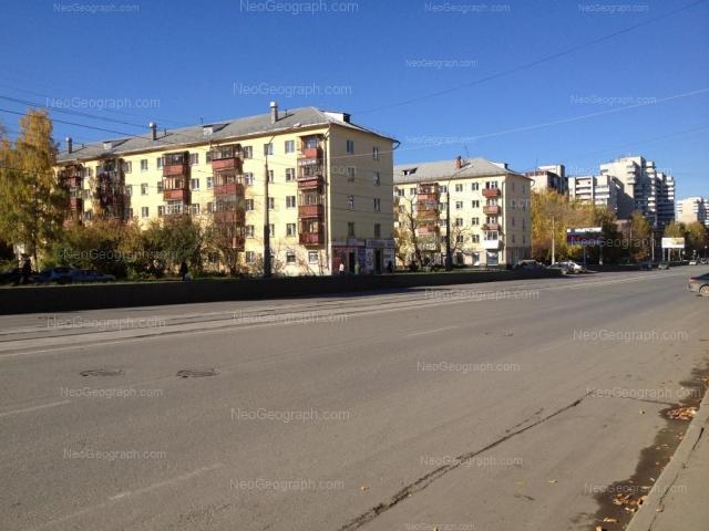 Адрес(а) на фотографии: улица Победы, 13, 15, 31, Екатеринбург