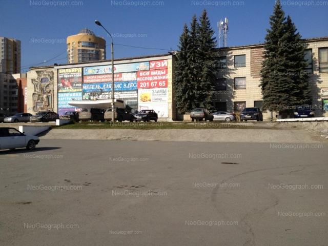 Address(es) on photo: Profsoiuznaya street, 14, Yekaterinburg