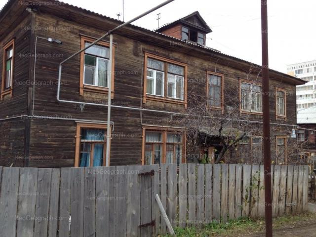 Адрес(а) на фотографии: Ухтомская улица, 38, Екатеринбург