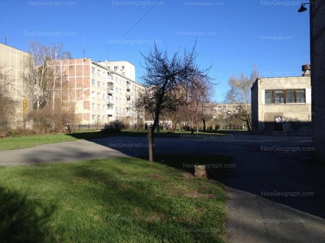 Address(es) on photo: Belorechenskaya street, 25, 27/1, 27/2, 36/1, Yekaterinburg