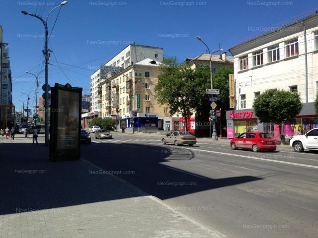 Address(es) on photo: Sakko i Vantsetti street, 57Б, 60, Yekaterinburg