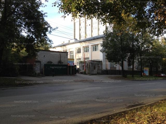 Адрес(а) на фотографии: Комсомольская улица, 37, Екатеринбург